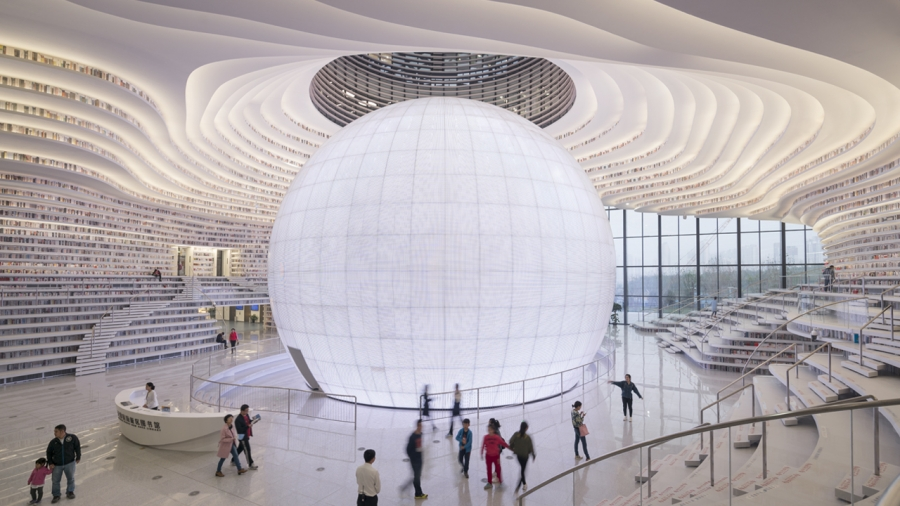 biblioteka w Tianjin