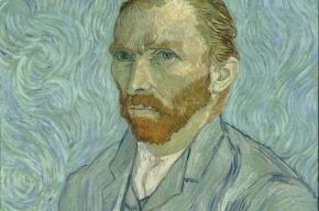 vincent van gogh - autoportret