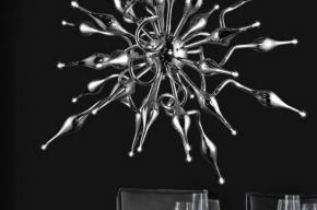 oświetlenie wnętrz - lampa -awangarda