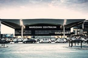 dworzec centralny w warszawie - zabytek