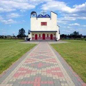 Cerkiew w Białym Borze - Jerzy Nowosielski