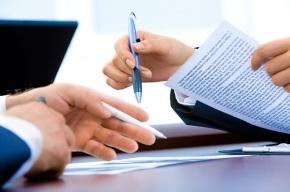 podpisanie umowy o sprzedaż domu