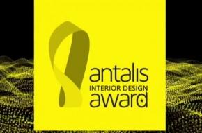 antalis_interior_design_award konkurs