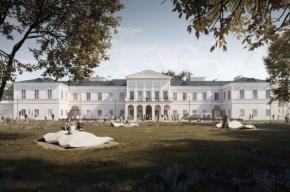 Muzeum Ziem Wschodnich w Lublinie